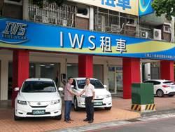 全台首創 路得寶、IWS攜手合作搶攻電動車租賃