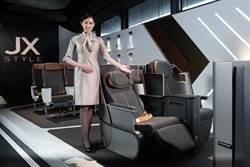 星宇「空巴A321neo」座艙搶先曝光 將開台中、高雄出發航線