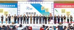 亞洲會展產業論壇 國際會展專家齊聚
