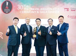 MEET TAIWAN 榮獲年度最佳會展局