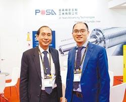 普森超音波刀把 引領工具機產業發展
