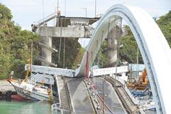 南方澳跨港大橋大崩塌》交長打包票 最快速度蓋新橋