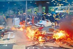 旺報社評》香港需揚棄暴力回歸理性