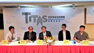 《傳產》台北紡織展聚焦4大主題,搶貿易戰轉單契機