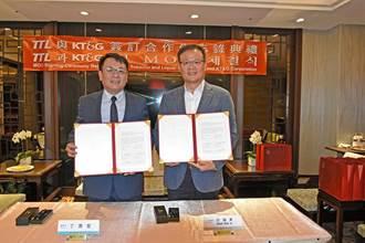 台菸酒跨足國際市場 與韓商簽MOU