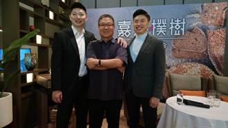 「嘉磐樸樹」獨創麵包坊當公設 站上台中南區單價30萬新高標
