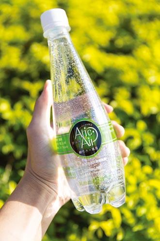 愛瑞雅獲國家專利 主打天然鹼性氣泡水