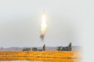 陸發布CNMD 國家彈道飛彈防禦系統