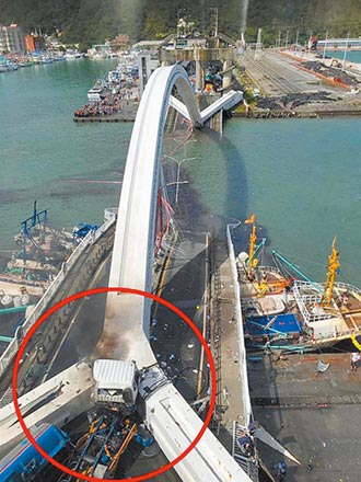 台灣政情 宜蘭地標毀了-南方澳橋斷 移工2死4失聯