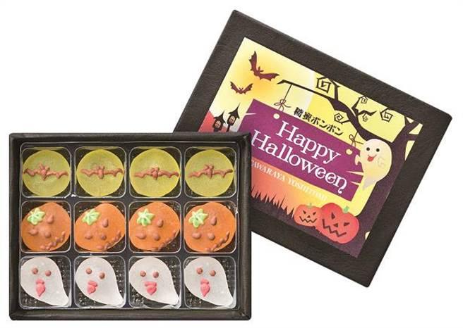 「俵屋吉富」糖蜜bonbon happy Halloween 400元。(SOGO提供)