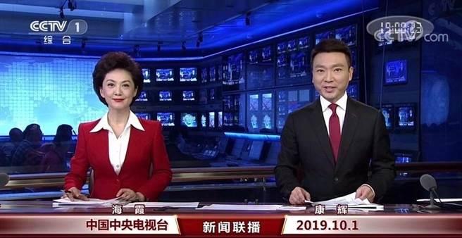 央視知名主播海霞、康輝。(取自微博)