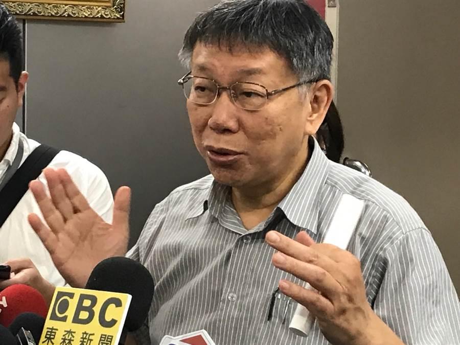 台北市長柯文哲上武認為香港高房租高房價引發年輕人憤恨不平,北京政府應了解民怨是什麼。(陳俊雄攝)