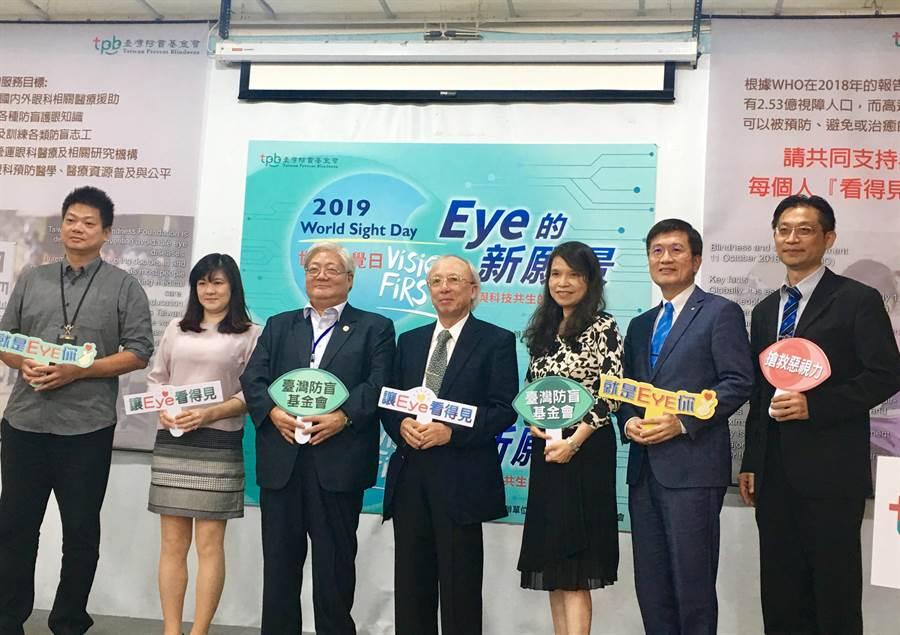 防盲基金會為響應世界視覺日,今邀請醫師分享護眼知識。(林周義攝)