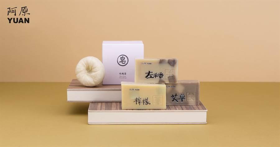 阿原「青草力」周年慶特惠組:「好舒爽」全系列肥皂買四送一。(圖/品牌提供)