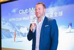 《產業》Club Med攻滑雪商機,拚2021年達25座度假村