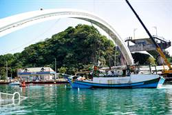 臨時航道搶通 百艘漁船急出海作業