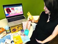 瞄準母嬰需求!Yahoo奇摩電商推「線上婦幼展」