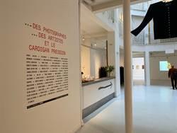 開襟外套40周年!agnès b.全球藝術家舉辦攝影展