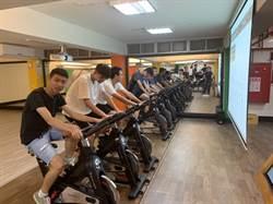 超好康!全國第一座校園智慧健身中心完全免費