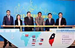 進軍穆斯林市場 貿協「國際清真產業論壇」吸逾150企業參與