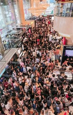 新光三越周年慶千人排隊線上也開搶 6店衝15億元