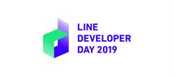 LINE選在東京舉辦開發者大會 規模擴大探討多元主題