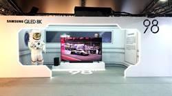 8K電視創佳績 三星前進台中打造快閃體驗展