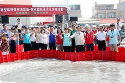 青山漁港防水擋板防洪演習  黃偉哲親自檢視成效