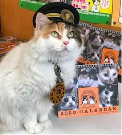 和歌山電鐵貓站長2020年版桌曆出爐