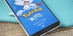 Google與寶可夢合作打造Soli示範遊戲 專屬Pixel 4