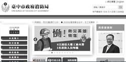 哀悼2同袍 台中市消防局黑白官網