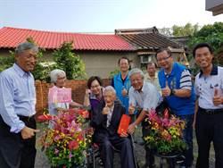 歡慶重陽節大園區公所訪視百歲人瑞