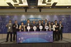 經濟部工業局攜手亞馬遜推「AI人才培育共塑健康照護產業生態系」