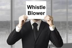 川普電話門吹哨者 曾事先與眾院委員會幕僚接觸