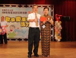 慶祝重陽節 大社區公所為長輩舉辦一場「金嗓歌唱活動」
