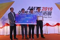 中油獲「全國智慧製造大數據分析競賽」企業與研究機構組首獎
