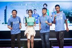 台北公益馬拉松報名開放 菁英跑者有禮遇