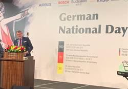 德國國慶酒會 德駐台代表:憂獨裁與民粹威脅民主