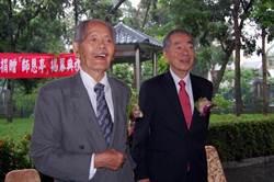 3名台灣耆老提告要求日本政府承認他們仍擁有日本國籍 首例!