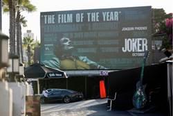 電影《小丑》為何在美國成為安全議題?