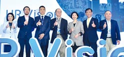 2019 HR Vision預見企業新契機 企業數位轉型 成功關鍵在人才