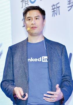 LinkedIn亞太人才解決方案負責人Eric Yee:用大數據做好人才管理