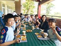 元大人壽送愛到偏鄉 為學童備餐