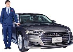 Audi推動顧客導向 為四環品牌創新高峰