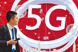5G競標今截止 5大電信全到