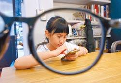 下課教室淨空 國健署消滅惡視力