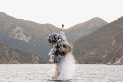 北韓試潛射飛彈涵蓋全日本 日譴責