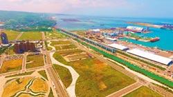 台北港產專區 明年4月標售