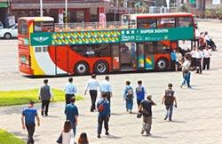 雙層巴士視野高 台灣設計展逛好逛滿
