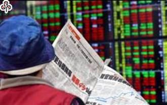美股近六周來最大單日跌幅 經濟影響愈演愈烈